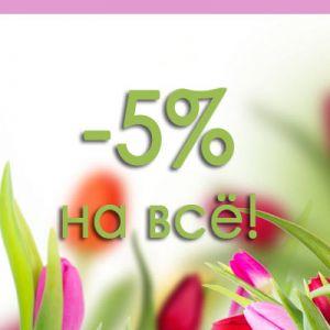 Весна будет ЖАРКОЙ 2019!