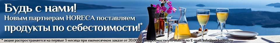 Бесплатная доставка в Москву, МО и СПБ